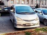 Такси Атырау-Астрахань. Серебристая Тойота. Вид спереди