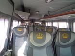 Комфортабельный салон авобуса