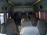 Салон автобуса из Новотроицка в Уфу